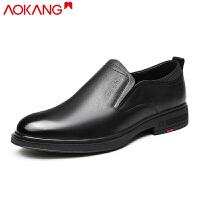 奥康男鞋商务休闲皮鞋低帮百搭男士休闲鞋男士单鞋