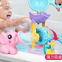 0-8-12个月宝宝洗澡玩具3-4-5岁男小孩子女童戏水花洒风车套装