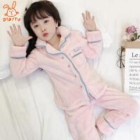 儿童睡衣珊瑚绒法兰绒秋冬季女孩加厚家居服套装