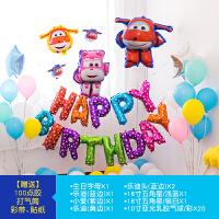 宝宝生日布置飞侠儿童生日布置周岁装饰字母卡通铝膜气球宝宝主题派对