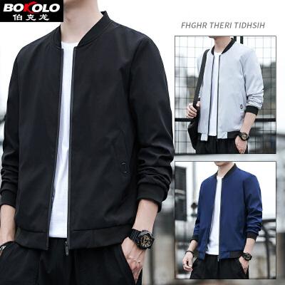 2件3折 茄克男装春秋冬季纯色男士短款商务休闲夹克 修身青中年拉链立领外套伯克龙  ZA8-A9 简约通勤,有内衬,修身版型