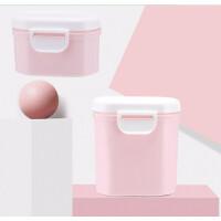奶盒分装 婴儿奶粉盒便携式外出宝宝分装旋转盒米粉密封奶粉格大容量零食盒 +