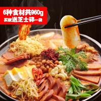 部队火锅套餐 韩国风味部队锅材料食材组合底料 韩式芝士年糕火锅套餐