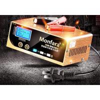 汽车摩托车电瓶充电器12v24v伏蓄电池充电机大