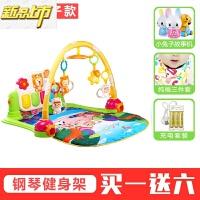 【六一儿童节特惠】 婴儿脚踏钢琴健身架新生儿游戏毯爬行垫0-1岁宝宝益智