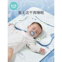 KUB可优比婴儿凉枕儿童新生儿凉枕吸汗幼儿园枕头夏季小孩0-3-6岁