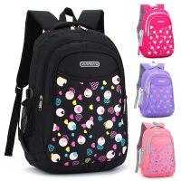 自然鱼书包小学生女生2-5年级女童女孩双肩减负可爱儿童书包