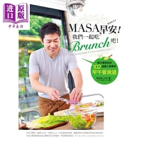 【中商原版】MASA,早安!我们一起吃Brunch吧! 港台原版 山下胜MASA 日日幸福