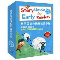 欢乐英语分级阅读故事屋:蓝色第四级12册(6~7岁幼小衔接,12个绘本品质故事,听读、跟读、自测无障碍学习)