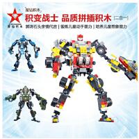 欢乐童年 星钻儿童拼装积木塑料拼插积变战士3变形玩具星球大战机器人
