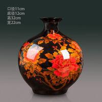 景德镇陶瓷花瓶家居客厅摆件工艺品 婚庆家居办公室装饰品
