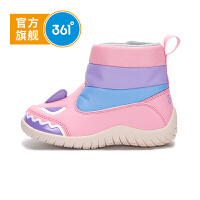 【开学季2.5折价:59.8】361° 361度童鞋 女童棉鞋加厚保暖女童靴子儿童运动鞋儿童靴子 K81744653