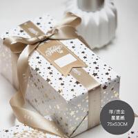 礼物包装纸 大幅面加厚烫金星星礼品纸生日礼物装饰节日春节圣诞节礼物 2包装共4张,金色银色各2张