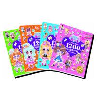 萌公主・女孩子最喜爱的1200张贴纸全收藏・ 全4册 500个公主造型,1200张公主贴纸,1200件华丽服饰 超大量、经典公主贴纸变装游戏书