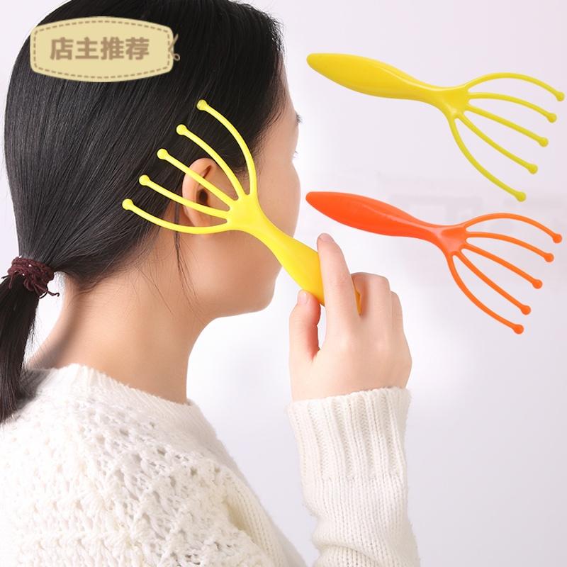头部按摩器按摩头皮抓头器塑料五爪子手动头皮穴位挠头器痒痒挠SN0482