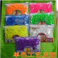 出自韩国 单色拉边袋装 手工编织彩虹皮筋手链 工艺皮筋七色选