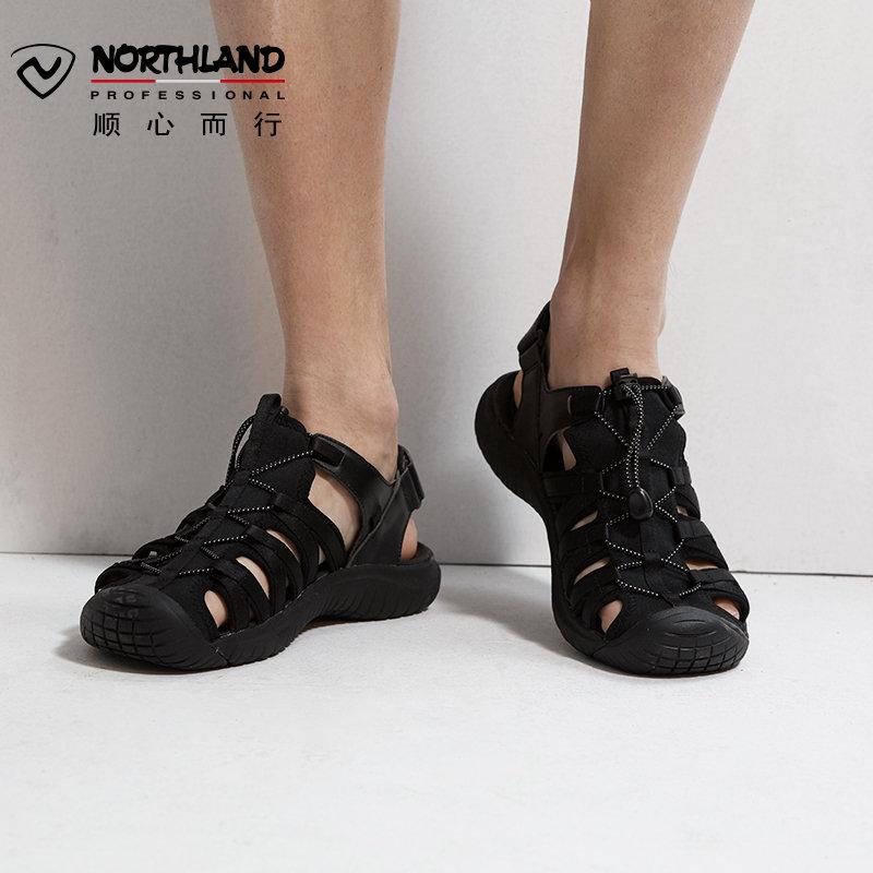 【顺心而行】诺诗兰新款舒适轻便户外运动沙滩鞋FS085012 全场顺丰包邮