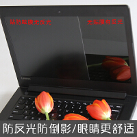 12.5寸笔记本电脑屏幕保护膜 防蓝光辐射高清磨砂防反光贴膜