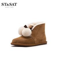 St&Sat/星期六2019冬新款雪地靴毛球加绒短靴棉靴女SS9411A481