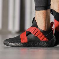 adidas阿迪达斯男子篮球鞋2018新款HARDEN LS 哈登运动鞋F36843