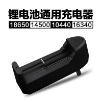 ��光手�筒充�器3.7V/4.2V座充18650��池充�器多功能通用型
