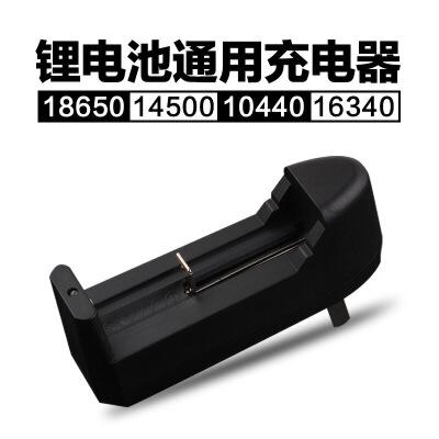 强光手电筒充电器3.7V/4.2V座充18650锂电池充电器多功能通用型
