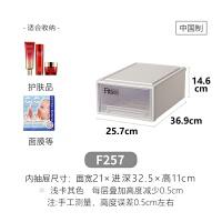 日本天马收纳箱抽屉式衣物收纳抽屉盒抽屉式组合内衣收纳盒塑料 单只装(款)