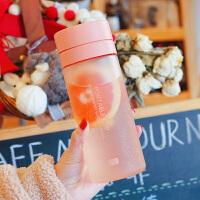 创意水杯 简约磨砂大容量韩版塑料杯创意清新便携防漏水杯潮流女学生随手杯