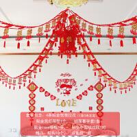 结婚用品婚房装饰婚礼创意拉花新房卧室客厅房间布置喜字拉花套装节庆饰品节日装饰用品 金鸳鸯拉花 金宫灯(金大套餐)