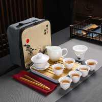 白瓷旅行便携式茶具套装整套茶具带茶盘功夫茶具茶盘套装