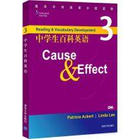中学生百科英语3――Cause&Effect(配光盘)(清华中学英语分级读物)