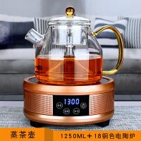 大容量全玻璃蒸茶壶耐热加厚玻璃煮茶器电陶炉加热煮黑茶蒸汽壶