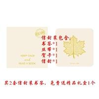 书签 金属叶子 新年书签送老外古风文化中国风生日礼物古典精致复古叶子金属镂空 B52梧桐叶 【信封装】