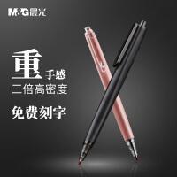 晨光优品3倍密度材料中性笔金属质感磨砂粗笔杆重手感高颜值按动式黑色0.5商务免费刻字定制logo低重心签字笔