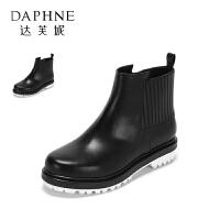 Daphne/达芙妮秋冬款短靴女简约拼接圆头低跟皱缩短靴女