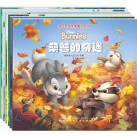 迪士尼班尼兔暖心绘本套装(全六册) 迪士尼 辽宁少年儿童出版社