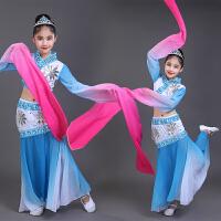 新款采薇舞蹈服装水袖演出嫦娥奔月古典舞蹈渐变汉服敦煌飞天儿童