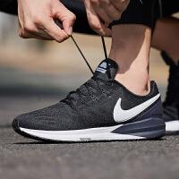 NIKE耐克男鞋跑步鞋ZOOM气垫轻便休闲运动鞋AA1636