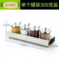家用调料盒套装家用玻璃调味瓶厨房盐糖辣椒油罐不锈钢调味品罐组合装SN2256