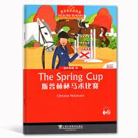 正版书籍 黑布林英语阅读初三年级12斯普林杯马术比赛 中学生英语课外阅读书初中英语分级阅读训练英语爱