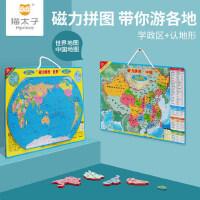磁力中国地图拼图磁性地理政区世界地图儿童小学生益智玩具