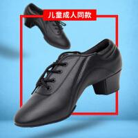 拉丁舞鞋男童男士软底练功舞蹈鞋男式少儿成人儿童教师舞鞋