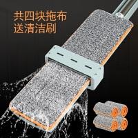 新款免手洗平板拖把大号家用懒人省力拖布干湿两用瓷砖木地板专用 三刮条挤水拖把 共四块布