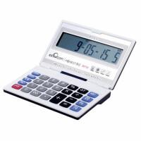 康百C733折叠小号计算器 C105语音计算机 DC802/DC842双电源计算器 财务用计算器 多款可选 单个装 颜