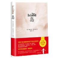【正版二手书旧书9成新左右】岛9787544244077