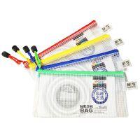 晨光文件袋 ADM94509网格拉链袋 B6拉边票据袋 资料袋