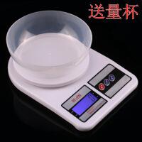 精准家用厨房迷你电子称小型食物烘焙克重秤5kg计量10公斤小台秤