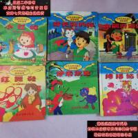 【二手旧书9成新】世界动画片画册荟萃:穿长靴的猫+小红帽+红舞鞋+拇指姑娘+伊9787504829900