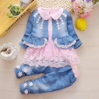 女童装0春装女宝宝1婴儿2衣服装女孩幼儿童3岁春秋牛仔三件套装 浅粉色 66cm(66cm建议73码)
