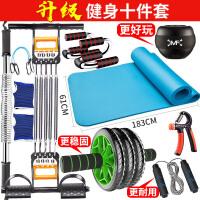 锻炼器材健身器材家用臂力器套装运动器材男练胸肌训练体育用品健身器材套装